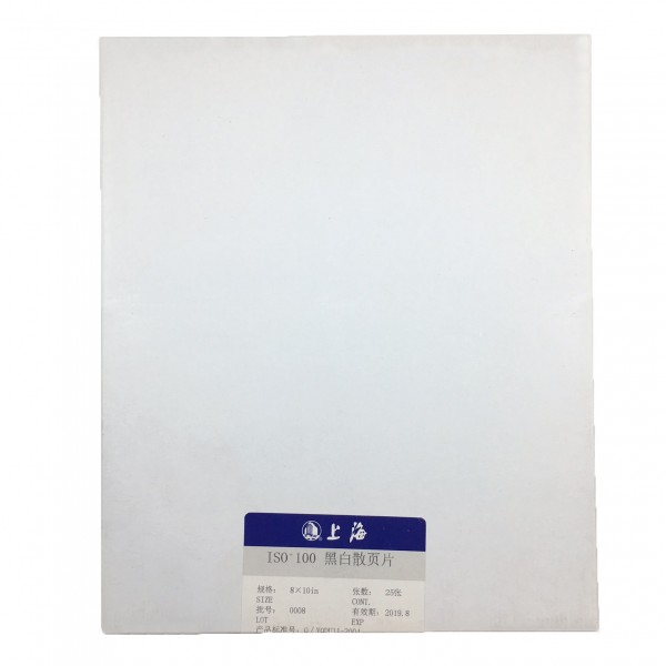 SHANGAI GP3 8X10 INCH