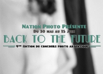 [CONCOURS PHOTO 2016] Back To The Future